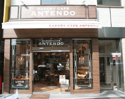 アンテンドゥ各店(東京)