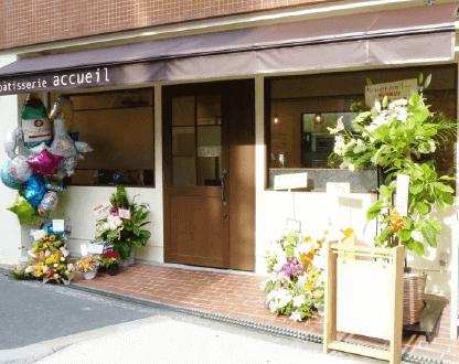 アクイユ(大阪)