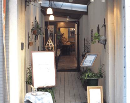 オ・グルニエ・ドール(京都)