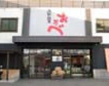 おたべ(京都)