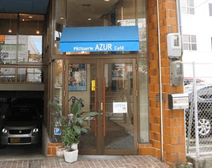 アズュール(名古屋)
