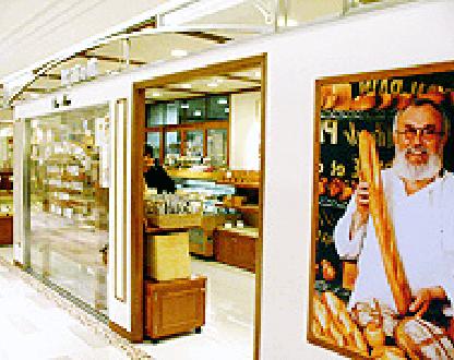 ビゴの店(東京)