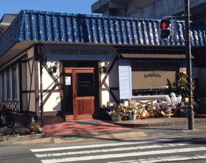 クグラパン(神奈川)