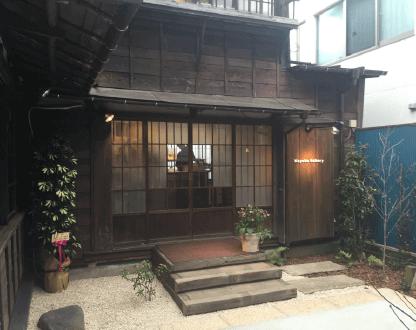 カヤバベーカリー(東京)