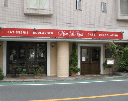 モンサンクレール(東京)