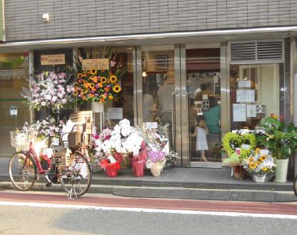 ミラベル(東京)