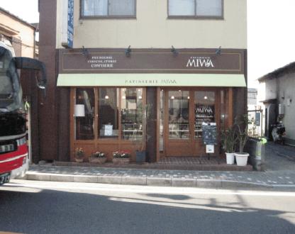 パティスリー MIWA(鎌倉)