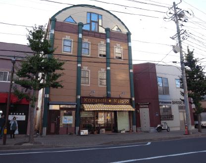 ムラタ(多賀城)