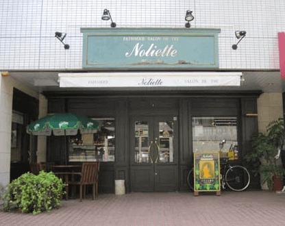 ノリエット(東京)