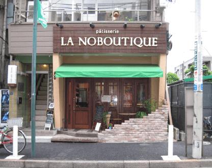 ラ・ノブティック(東京)