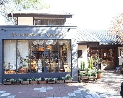 レ・アントルメ国立(東京)