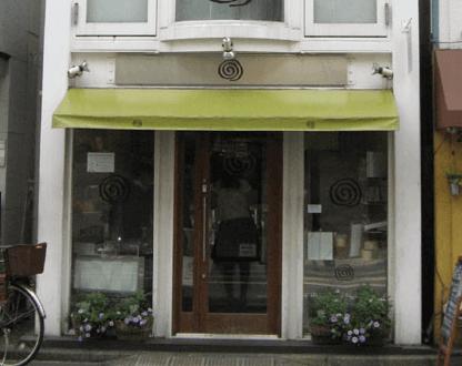 ロール屋(東京)