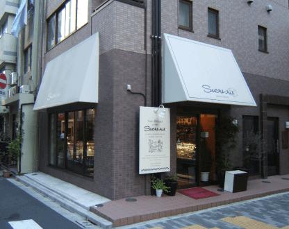 シュークリー(東京)