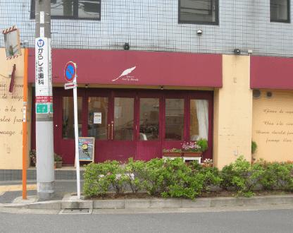 パティスリー トゥ・ル・モンド(東京)