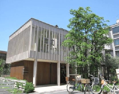 たま木亭(京都)
