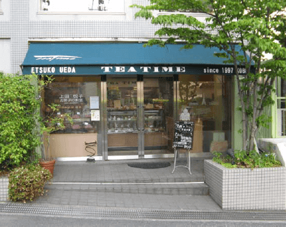TEA TIME(神戸)
